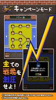 Screenshot 2: 坦克大作戰 電擊作戰 Offline