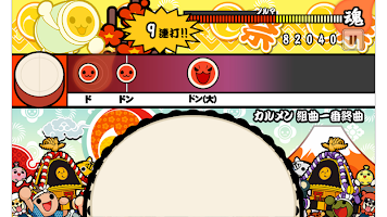 Screenshot 3: 太鼓達人Plus 新曲隨便拿!