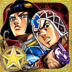 JoJo's Bizarre Adventure: Stardust Shooters