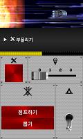 Screenshot 3: Spaceteam
