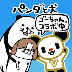 Icon: 熊貓與狗的美好生活