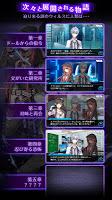 Screenshot 3: 圓環感染爆發 code -S-