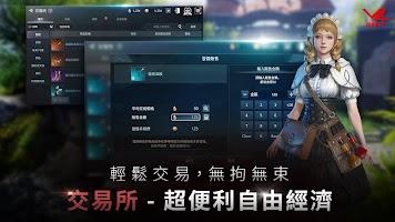 Screenshot 4: V4 | Chinois Traditionnel