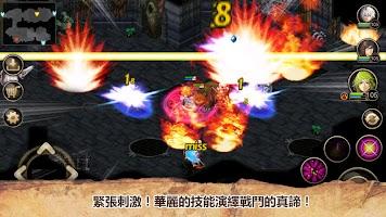 Screenshot 1: 艾諾迪亞4 (Inotia 4)