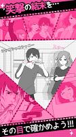 Screenshot 4: Break Up Evade