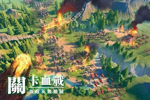 Screenshot 3: 萬國覺醒-RoK