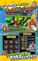 Screenshot 4: Brave Frontier Rogue Story