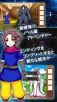 Screenshot 2: Kimi ga Yuusha ni Naru tameni