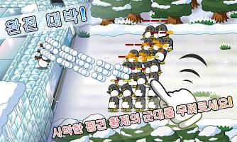 Screenshot 3: SNOW WORLD