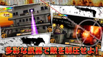 Screenshot 2: 撃って撃って撃ちまくれ!