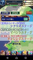 Screenshot 3: マスコンバットRPG・タクティカル戦記