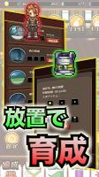 Screenshot 2: タクティクスオーダー 【ハクスラ放置ゲーム】