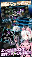 Screenshot 2: ウイルススレイヤー~無料で簡単やり込みゲーム!~