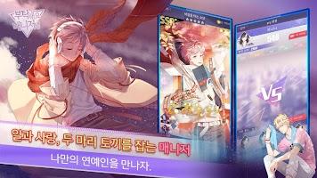 Screenshot 1: To the moon | Korean