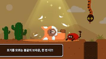 Screenshot 4: Brown Run