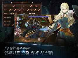 Screenshot 2: NAN:王子的行蹤