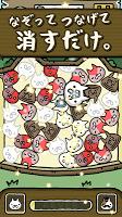 Screenshot 2: にゃんこポコポン!