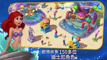 Screenshot 1: 迪士尼夢幻王國:打造你自己的魔幻樂園