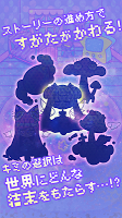 Screenshot 3: 宇宙蘑菇育成日記