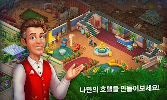 Screenshot 3: Hidden Hotel: 마이애미 미스터리