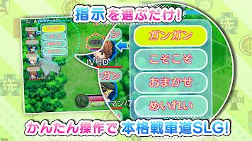 Screenshot 2: ガールズ&パンツァー 戦車道大作戦!
