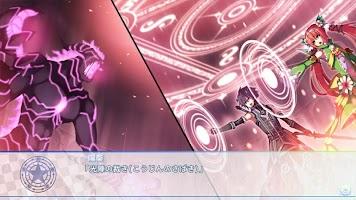 Screenshot 2: 1/7の魔法使い スマホ版