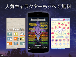 Screenshot 2: 壁紙アイコンきせかえ無料 buzzHOME