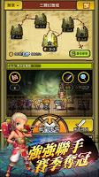 Screenshot 3: 進擊騎士團