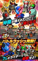 Screenshot 2: 假面騎士 戰鬥突襲