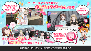 Screenshot 1: BanG Dream! Girls Band Party! AR