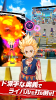 Screenshot 4: Kamurai Tribe