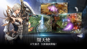 Screenshot 2: 天堂2:革命/天堂2:重生 | 國際版