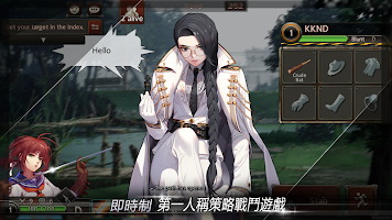 Screenshot 2: 黑色倖存 (Black Survival)