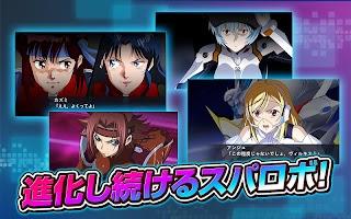 Screenshot 4: スーパーロボット大戦X-Ω