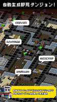 Screenshot 2: ダンジョンに立つ墓標