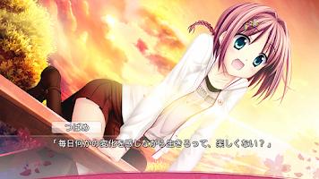 Screenshot 1: 櫻花、盛開了。