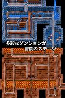 Screenshot 3: バトルトロッコ【トロッコ冒険活劇!レール系RPG】