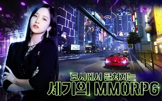 Screenshot 2: Dragon Raja   Korean