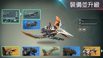 Screenshot 2: 鐵甲怪獸