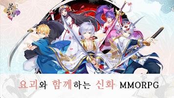 Screenshot 1: Yokai Tamer | Korean