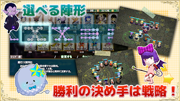 Screenshot 3: 天界島ファイトパラダイス