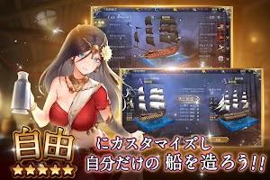 Screenshot 2: Golden Voyage Age
