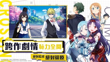 Screenshot 3: Dengeki Bunko: Crossing Void (Traditional Chinese)