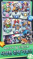 Screenshot 4: 배틀팝 : 온라인 퍼즐 배틀