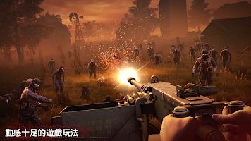 Screenshot 3: 勇闖死人谷 2