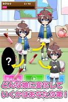 Screenshot 3: 養成!僕娘 -放置系女子力養成遊戲