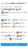 Screenshot 1: お店経営オンライン SOLD OUT 2