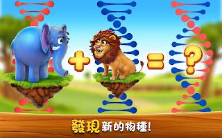 Screenshot 2: ZooCraft: Animal Family