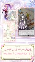 Screenshot 2: 花園学園 - 恋愛お着替えRPG - 魔王と女神の転生