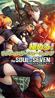 Screenshot 1: the SOUL of SEVENS ソウル オブ セブンス